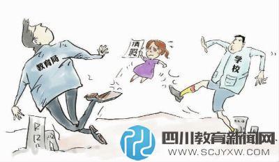 """垄断艺教培训,""""假条""""成幌子"""