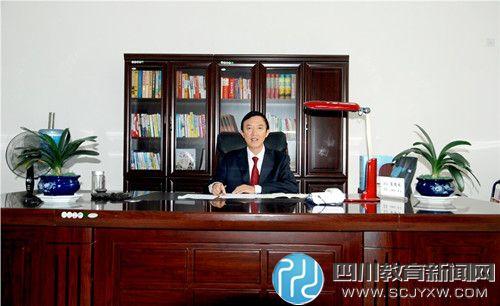 巴州区第四中学陈桂林