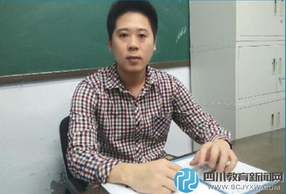 遂宁市东方外国语学校:林杨