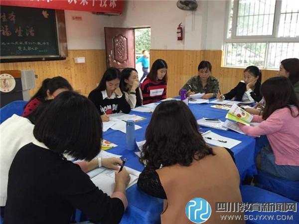 组织早阅组教师开展研讨.jpg