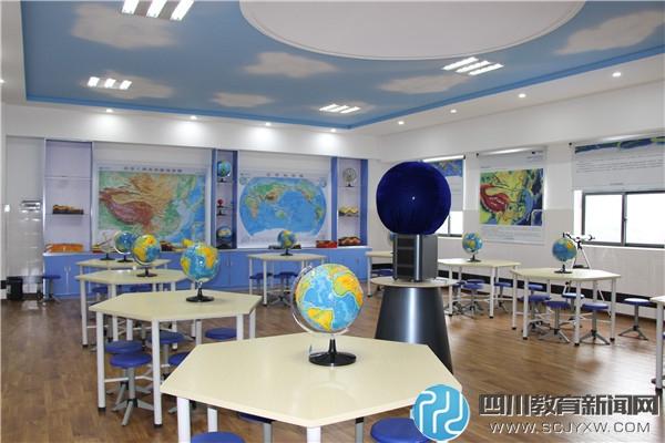 地理数字化实验室.jpg