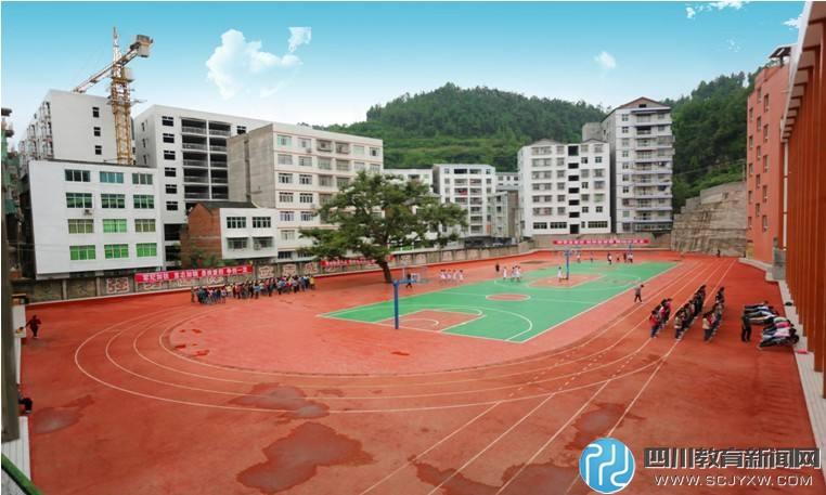 平昌县响滩小学