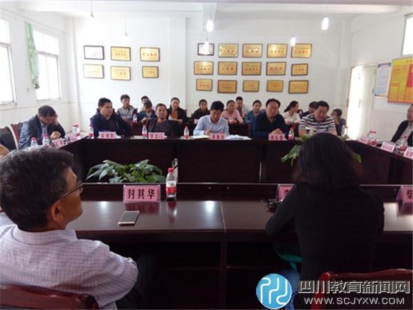中国建筑业协会智能分会赴雷波西宁考察教育扶贫工作