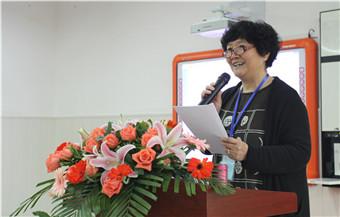 樊可娣 成都大学教育学院高级讲师