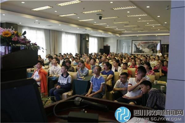 数学教育专家黄东坡老师莅临浩浩学做主题演讲