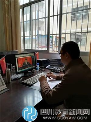 """宣汉县圣灯中学行政领导带头观看""""十九大""""开幕会"""