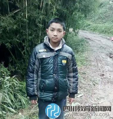 14岁少年被妈妈批评 出走近20天无音讯