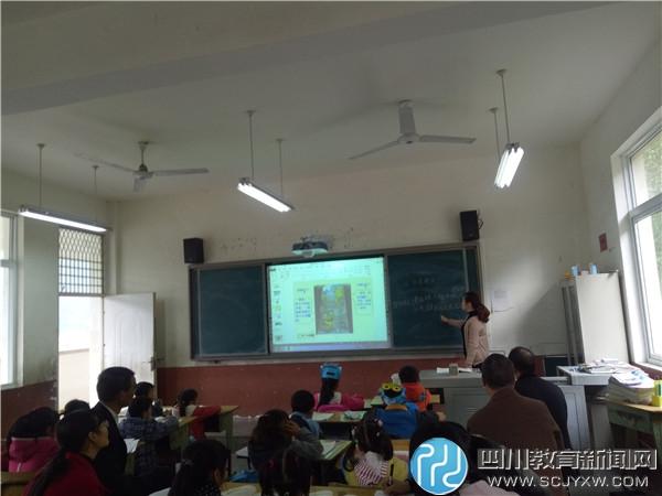 青川县黄坪乡中心小学校开展新教师汇报课活动