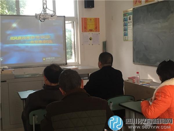 瓦砾小学组织全体党员观看党风廉政警示教育片
