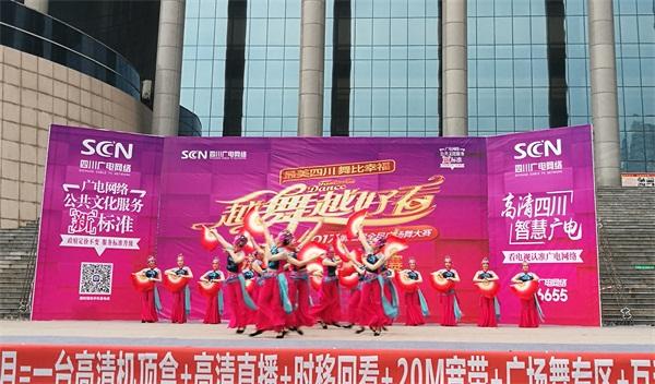 珙县《花旦》登顶宜宾市广场舞蹈大赛
