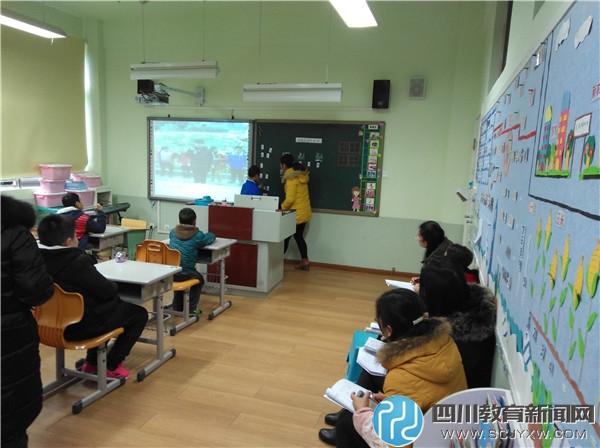 青白江特校举行新教师汇报展示课研讨活动