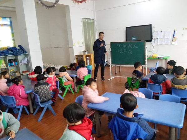 水清镇中心幼儿园户外安全教育课程纪实(第四课)