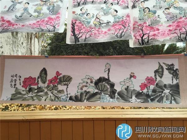彭镇小学举行了第十届美术作品展