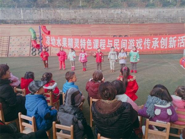 凉姜镇中心幼儿园:玩转民间游戏  促进特色发展