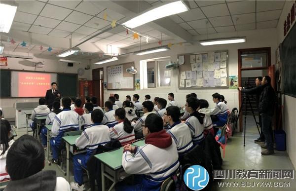 武侯区人民检察院在礼仪职中开展禁毒教育法治专题课