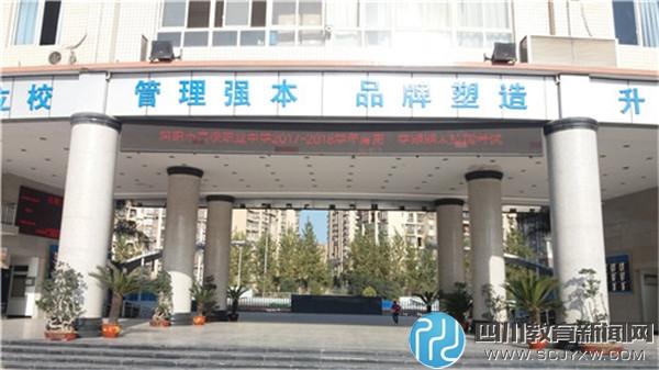 简阳市高级职业中学举行本学期期末技能考试