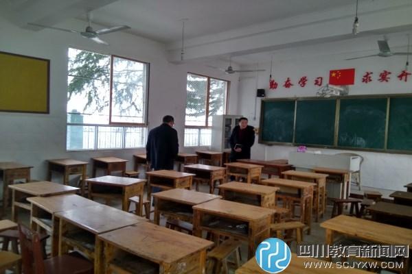 合江县五通镇中心校:开学前安全检查常态化