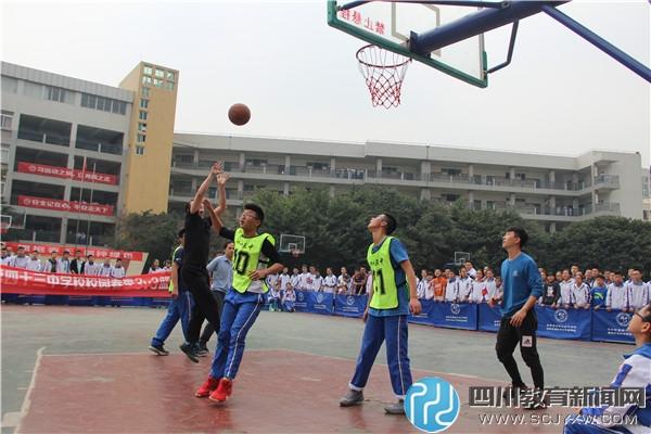 成都市第43中学校举行校园3v3篮球比赛