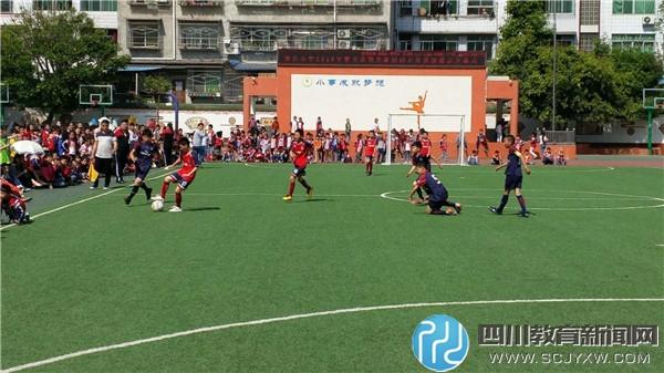安岳县龙台镇中心小学举行首届班级足球联赛