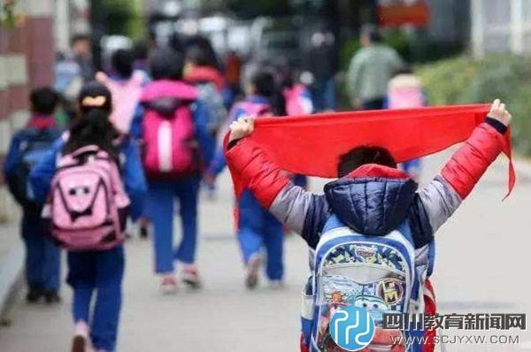 省教育厅:严禁以学制改革为名提前选生源