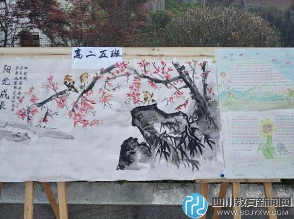 平昌县镇龙中学:成功举行演讲活动暨学生手抄报比赛活动