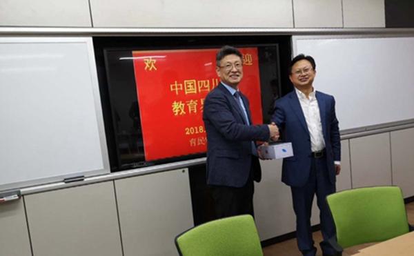 SCTV《阳光起跑线》组织的四川教育考察团在韩受到热烈欢迎