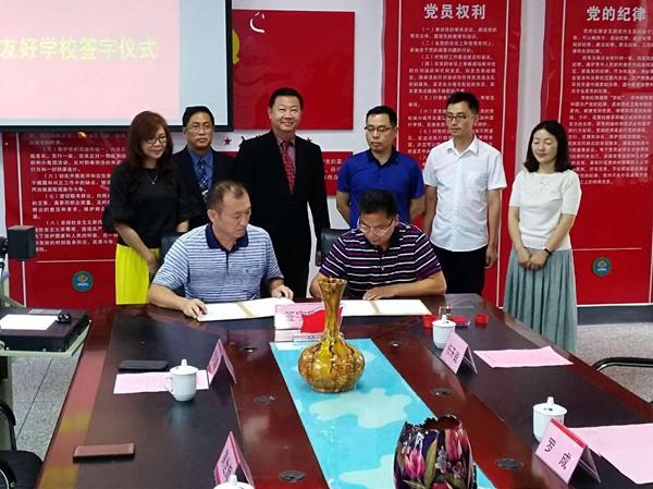 彭州市桂花镇九制学校与马来西亚学校结为友好学校