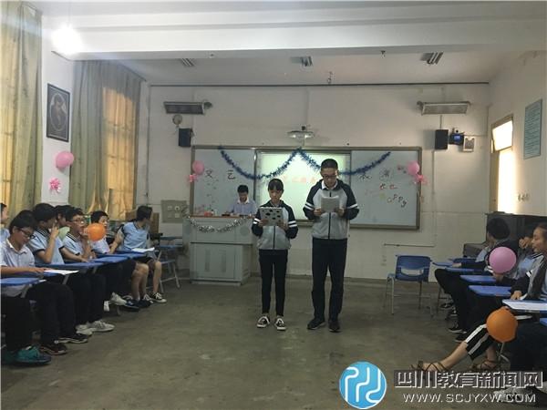 祥福中学校七年二班举行文艺汇报表演