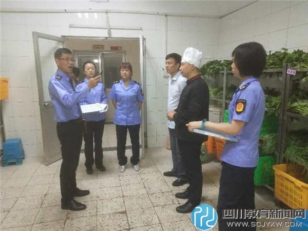 汶川县工质食药局积极开展食品安全保障工作