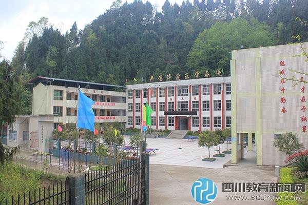 磴子小学校园环境1.JPG
