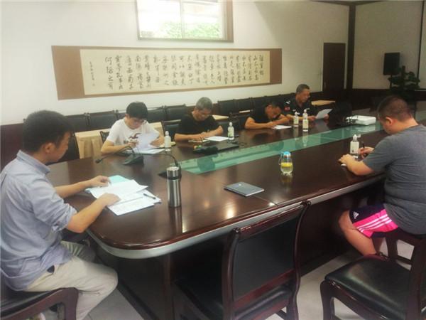 玉林小学召开暑期维修工程安全工作会