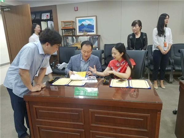 江源道原州市政厅隆重举行中韩友好学校签约仪式