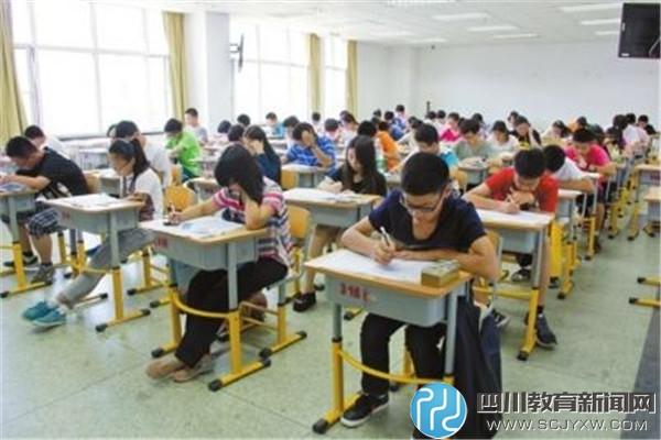 陕西延安3252名中考生英语评分出错 中考科科长被免职