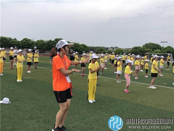 2018年四川省青少年跳绳夏令营顺利开营