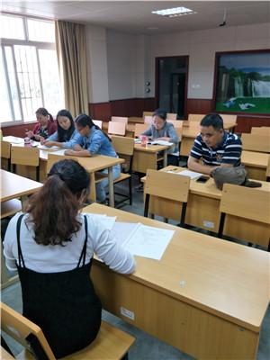 人和学校数学组开展新学年第一次教研活动