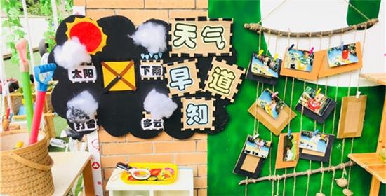 """天府幼儿园万家湾分园为孩子创造一片""""绿洲"""""""