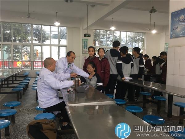 祥福中学开展学生体检工作