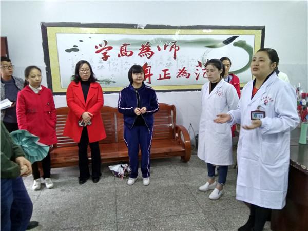合江县五通镇中心校多举措预防传染病