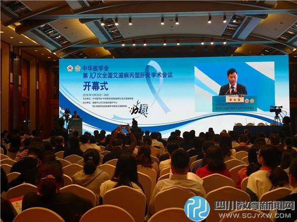 《中国艾滋病诊疗指南(2018版)》正式发布