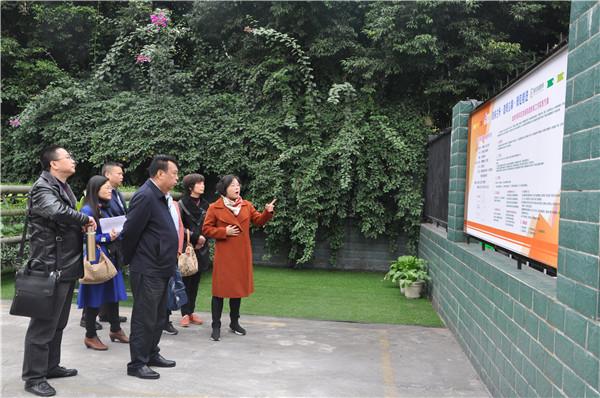 青羊区人大社事委领导到青羊区家庭教育基地指导工作