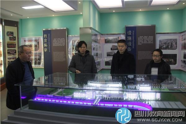 邻水实验学校接受广安市书法教育示范校评估验收