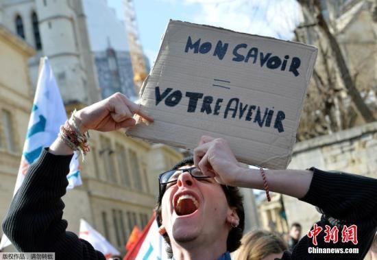 法国大学注册费用上涨引留学生不满