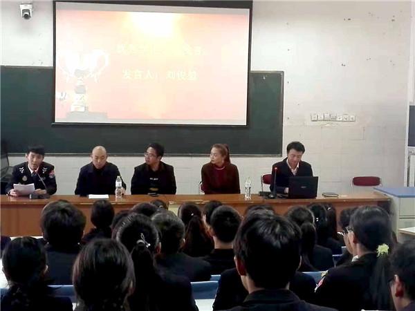 攀经贸校江北校区召开2017级学生工学交替活动表彰大会
