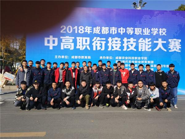 简阳职高学子参加成都中职学校中高职衔接技能大赛获佳绩