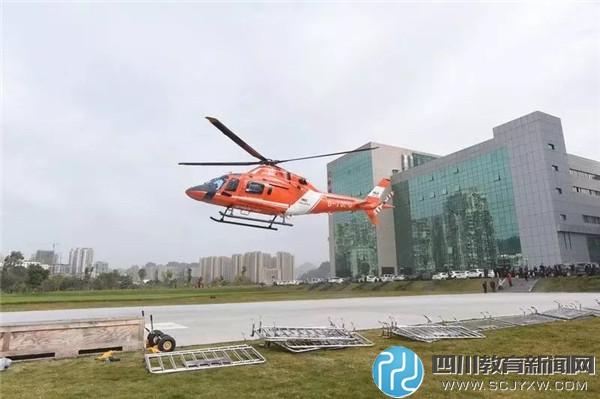四川首例重症病人跨区域空中转运巴中到成都仅1.5小时