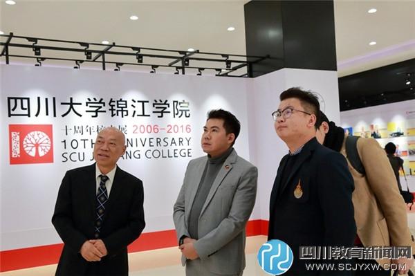 四川大学锦江学院与泰国知名高校签署合作协议