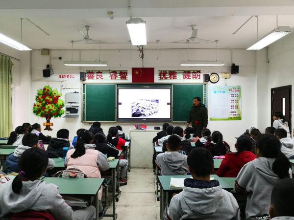 石室蜀华环保教师走进课堂 进行环保宣教