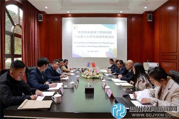 学校领导与泰国兰塔纳功欣皇家理工大学一行座谈.JPG