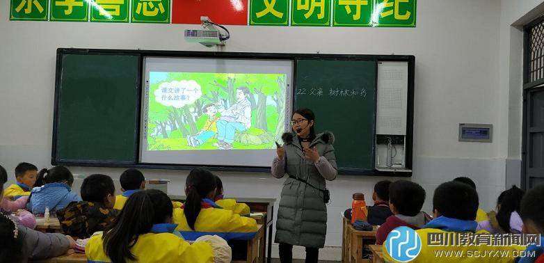 达川区列宁街小学:随堂听课常态化 力推课堂优质化