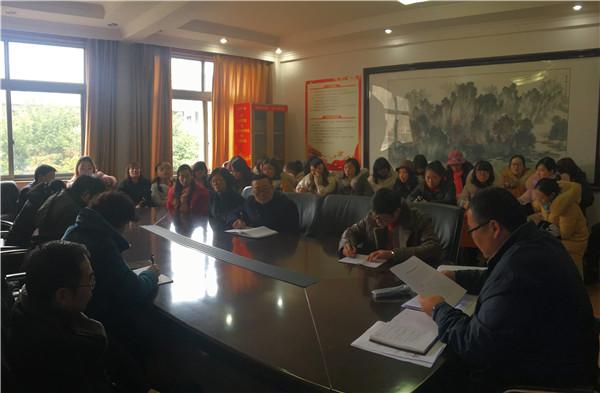 青白江区实验小学组织学习抗灾抢险英雄群体精神